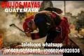 """PARE DE SUFRIR """"BRUJOS MAYAS"""" AMARRES Y HECHIZOS DE AMOR.(00502)50552695"""