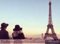 Agencia de Viajes las 24Hrs