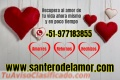 Conjuros y Hechizos de parejas en sólo 3 días +51977183855