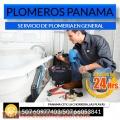 Servicio de Plomeria en General , destapes máquinas electricas